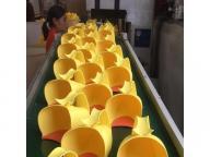 Pan'an County Ningzhiyuan Plastic Factory