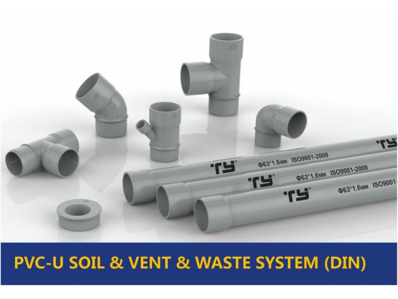 PVC-U SOIL & VENT &WATE SYSTEM (DIN)