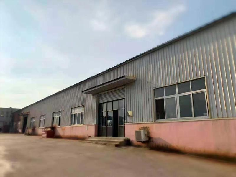 Ji Mo City Spring Co., Ltd