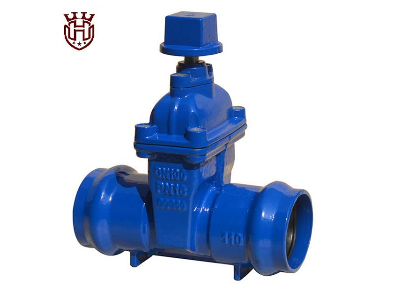 Socket Gate Valve Resilient Seat