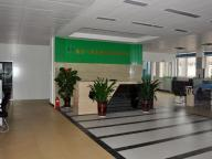 Hunan E.k Herb Co., Ltd.