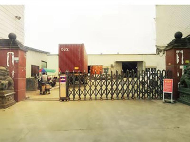 Xiamen Xinsite Industrial Co., Ltd