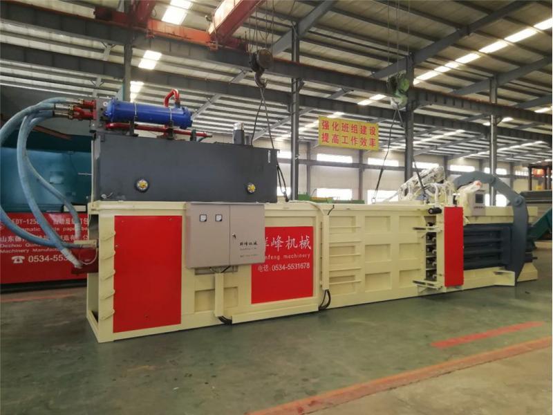FDY-1250 Full Automatic Baler Machine,baler machine for paper,paper baler machine