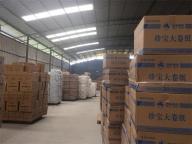 Sichuan Baile Daily Necessities Co., Ltd.