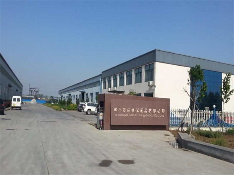 Sichuan Baile Daily Necessities Co., Ltd.