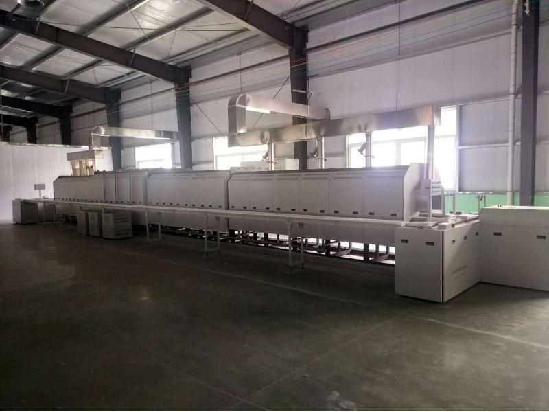 Dongguan Tianfa Communication Technology Co., Ltd.