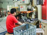 Lonsng Lighting Technology Co., Ltd
