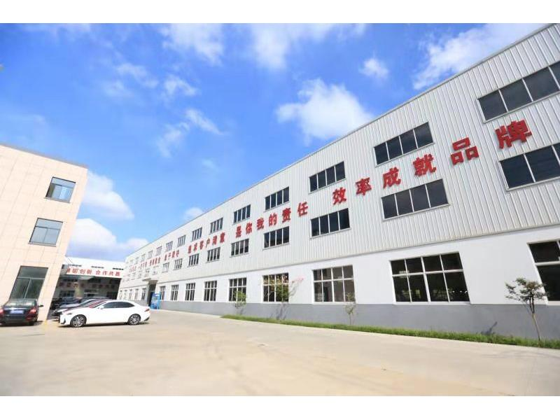 Xiangyang Piecision Industry Co.,ltd.