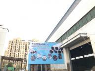 Zhejiang Sailing Steel Industry Co., Ltd