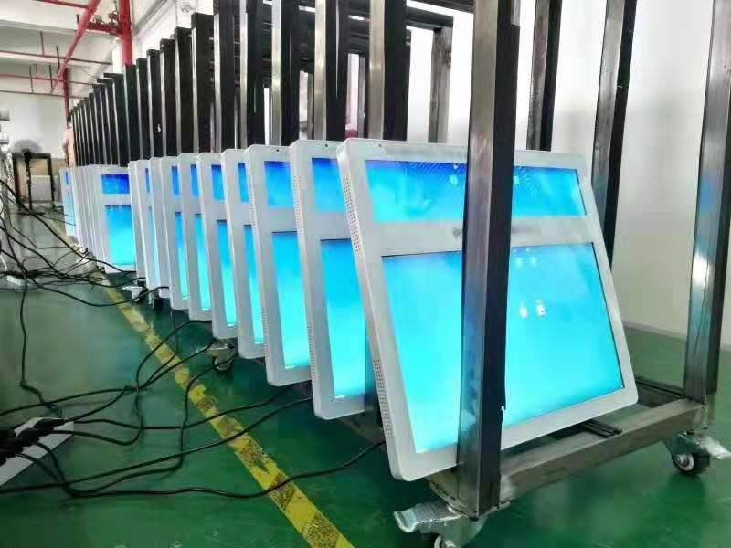 Shenzhen Zxt Lcd Technology Limited