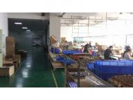 Shenzhen Yimeirui Cosmetics Co., Ltd.