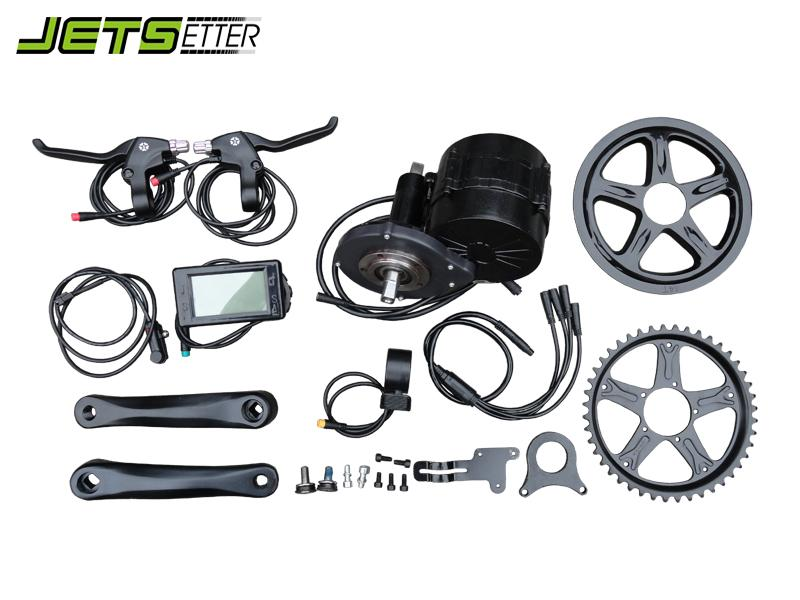 MID DRIVE MOTOR CONVERSION KIT FOR ELECTRIC BICYCLES