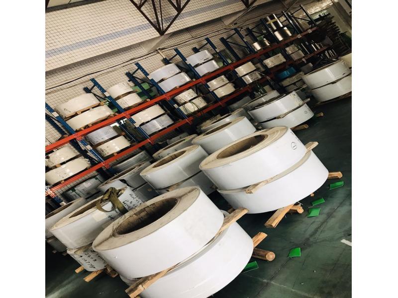 Dongguan Baisen Metal Material Co., Ltd.