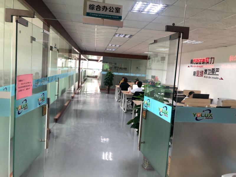 Shenzhen Dalux Lighting Tech Co.,ltd