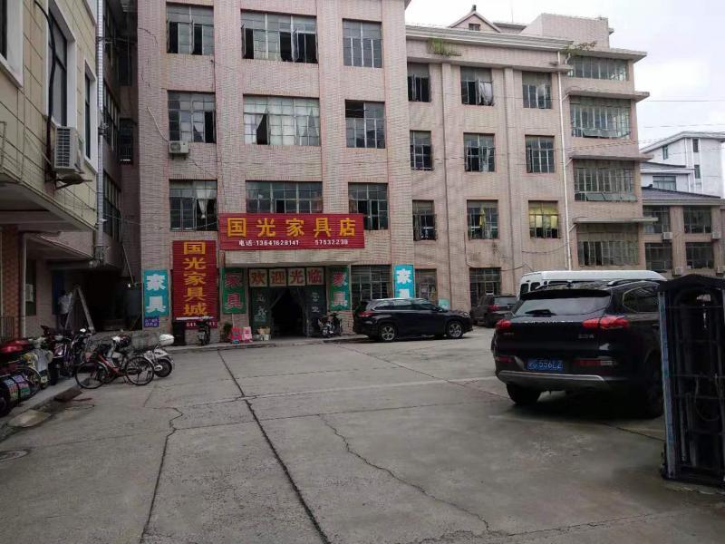 Shanghai Yanzhi Garment Factory