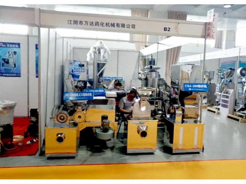 Jiangyin Wanda Pharmaceutical Machinery Co., Ltd.