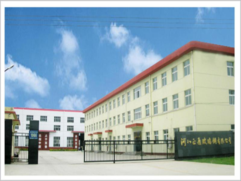 Hebei Zhengtong Frp Co., Ltd.
