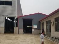 Langfang Meizhu Technology Co.,ltd