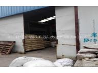 Changzhou Hongjie Flocking Material and Cotton Fiber Factory