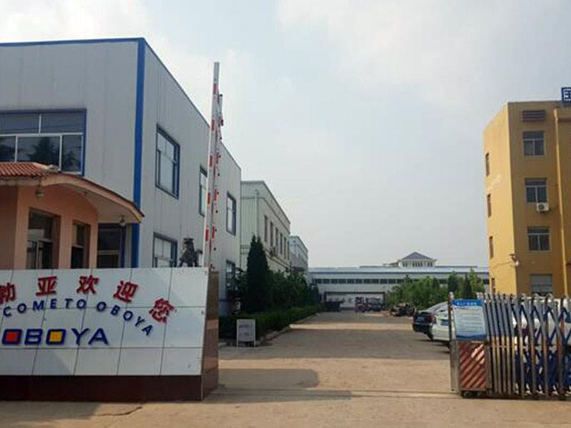 Qingdao Ouboya Auto Parts Co. Ltd