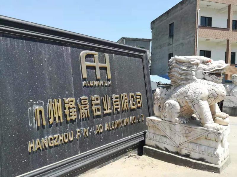 Hangzhou Fenghao Aluminium Co.,ltd