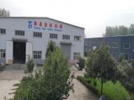 Qinyang City Paper Taichang Environment Protection Equipment Engineering Co., Ltd
