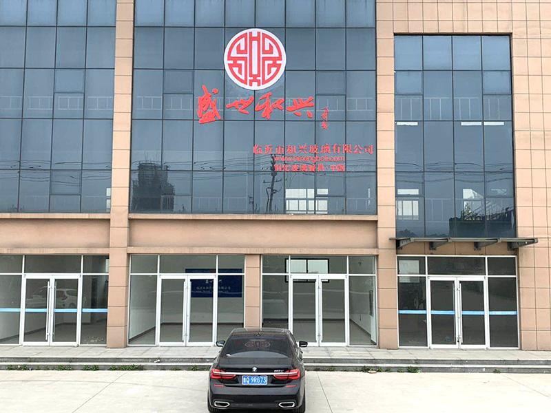 Linyi Hexing Glass Co., Ltd.
