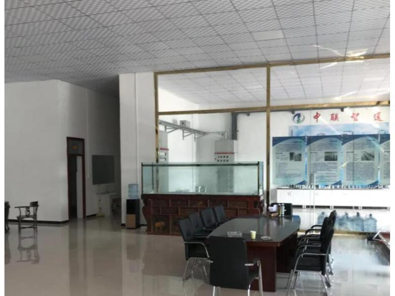 Dongping Huilian Electric Co., Ltd