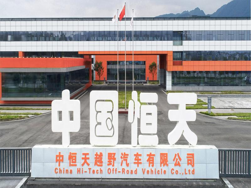 China Hi-tech Off-road Vehicle Co., Ltd.