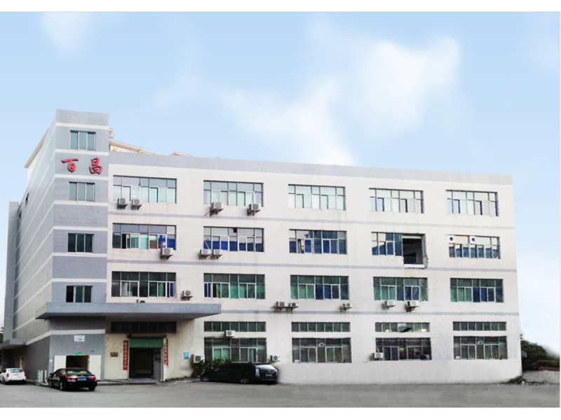 Baichang Electronics (shenzhen) Co., Ltd.