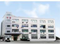 Baichang Electronics (shenzhen) Co., Ltd.