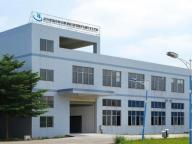 Cangzhou Chenhang Environmental Protection Technology Co. Ltd