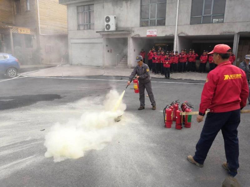 Jiangxi Ja Fire Fighting Technology Co.,ltd