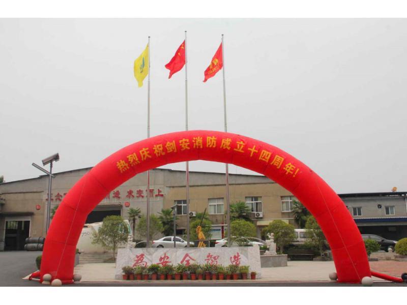 Jiangxi Ja Fire Fighting Technology Co.,ltd