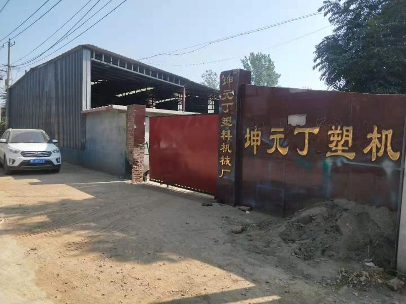 Shunping Kun Yuan Ding Plastic Machinery Factory