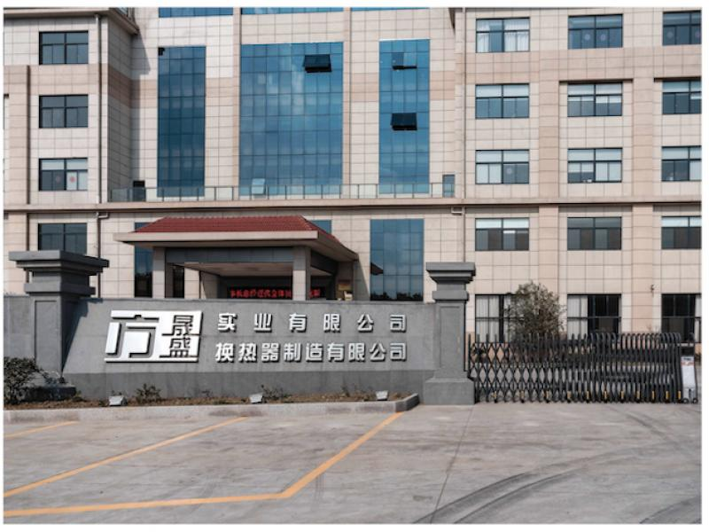 Wu  Xi Fangsheng Heat Excanger Co.,ltd
