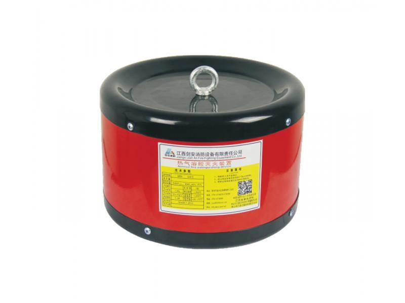 aerosol fire extinguisher suppression system