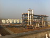 Dezhou Pule Chemical Co. Ltd