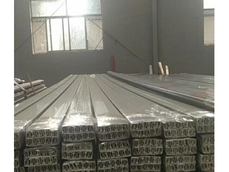 Aluminum alloy profile