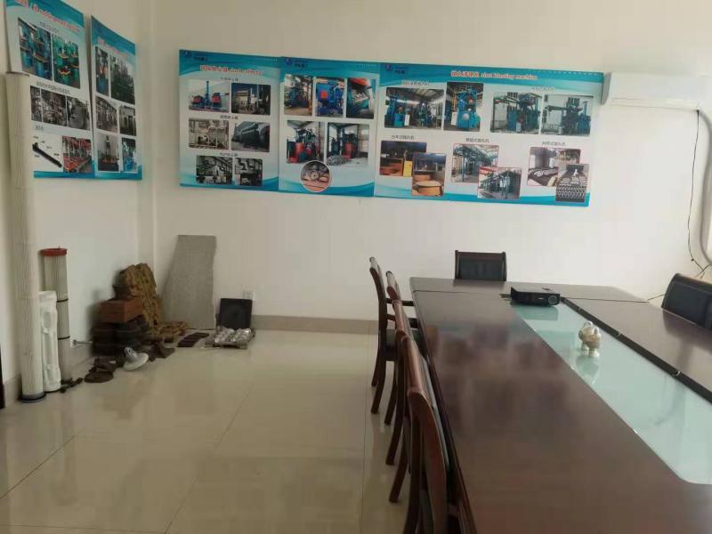 Qingdao Huacan Heavy Industry Machinery Co. Ltd