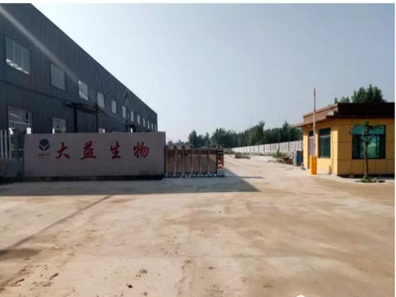 Weifang Dayi Biotechnology Co. Ltd