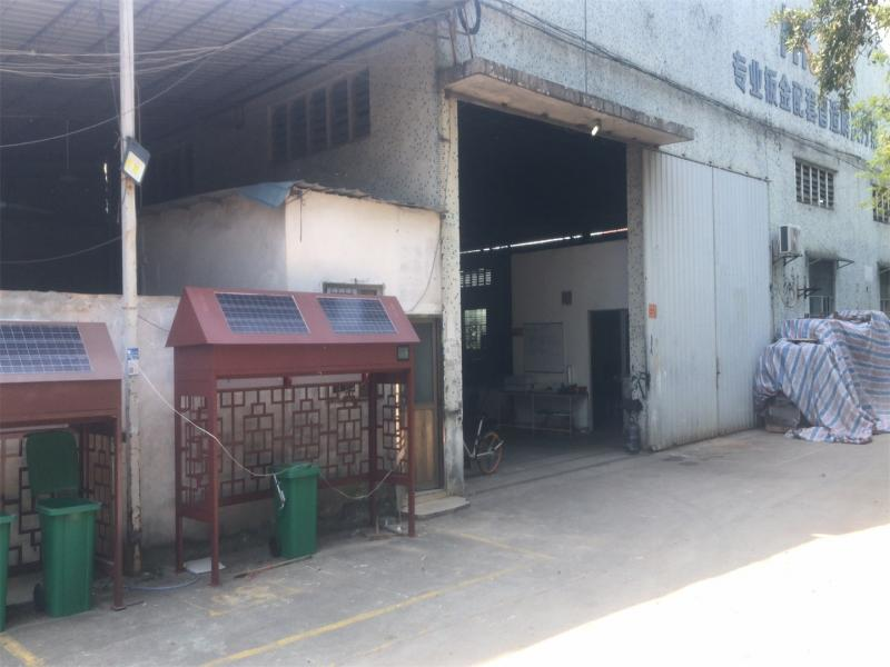Guangzhou Xinhui Metal Products Co., Ltd
