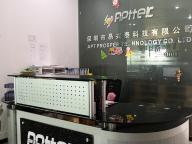 Apt Prosper Technology Co.,ltd