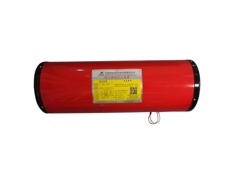 Suspension aerosol fire extinguisher