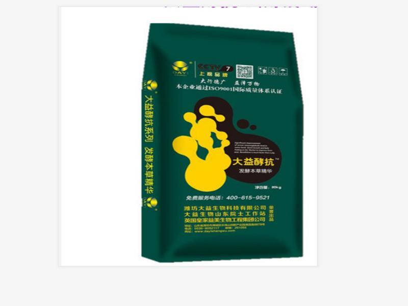 Pig fermentation Chinese medicine - yiyoukang