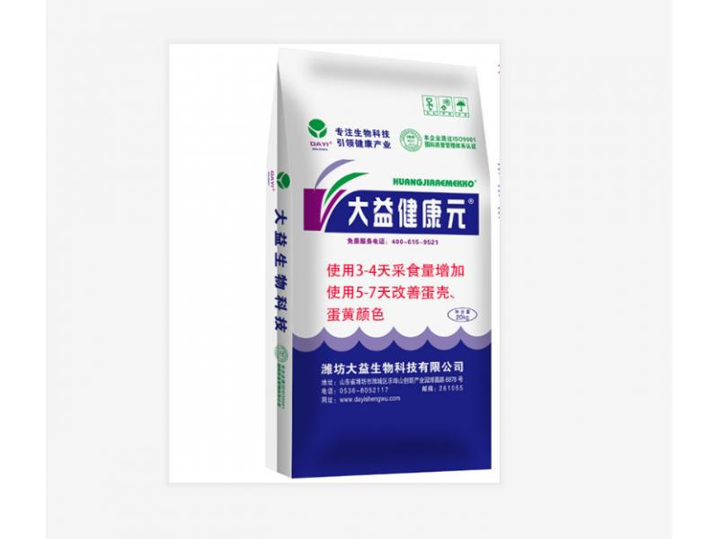 Health yuan - egg and poultry special fermented fat