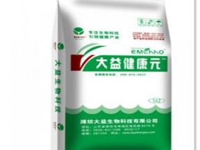 Special fermented fat feed for poultry