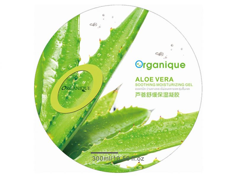Thai 92 % organic aloe three-piece set