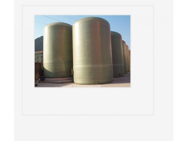 Glass reinforced plastic storage tank