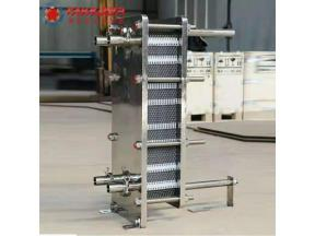 Defu Plate Heat Exchanger for Pasteurization and Cooling of Edible Vinegar